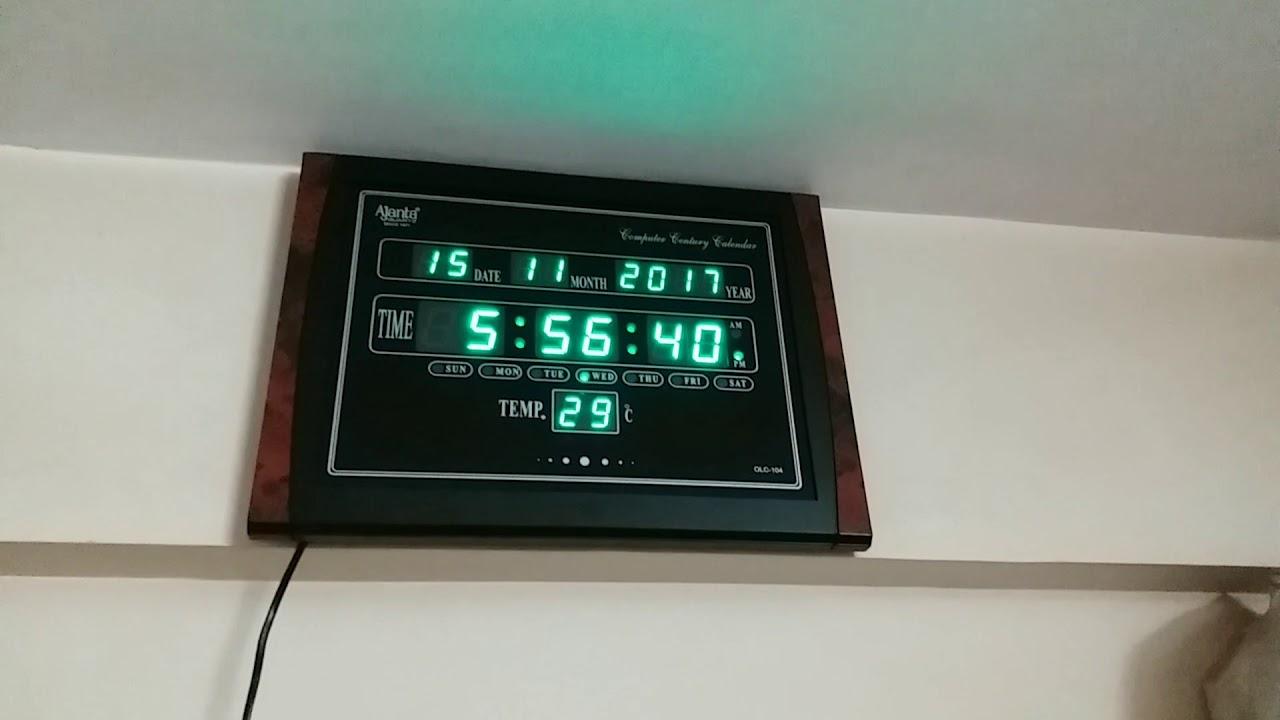 Ajanta Digital wall clock OLC104 Green Digits YouTube