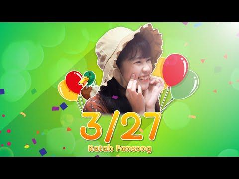 3/27 - OAKS X Pakawat【Ratah BNK48 FanSong】