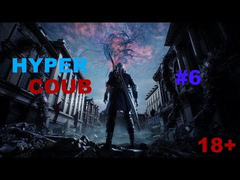 HYPER COUB#6