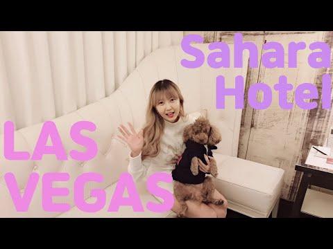 Las Vegas Sahara Hotel (SLS) - ALEXANDRIA DELUXE KING Room Tour Review 라스베가스 호텔 추천-사하라 호텔 리뷰