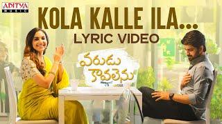 Kola Kalle Ilaa Lyrical | Varudu Kaavalenu Songs | Naga Shaurya, Ritu Varma | Sid Sriram | Vishal C
