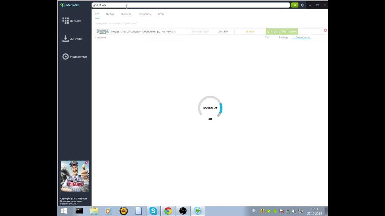 Скачать mediaget для windows 10 на пк