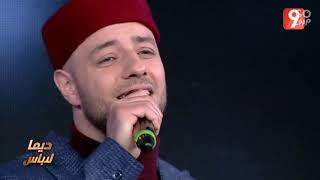 Maher Zain - Assalamu Alayka (Live in TV Programme - Diman Labas)