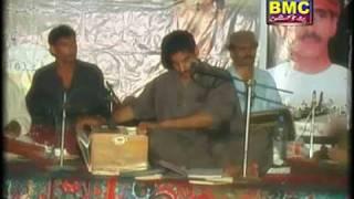 Balochi Song .. Weeeli Weeeli Yaa Weelo . Arif BALOCH