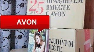 ЗАКАЗ AVON ПО КАТАЛОГУ 3/2019 - ОБЗОР ЗАКАЗА ЭЙВОН
