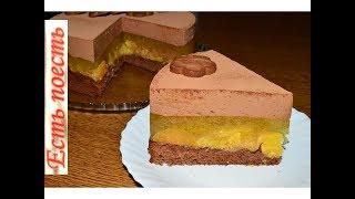 ШОКОЛАДНО-ЦИТРУСОВЫЙ РАЙ - волшебный торт!
