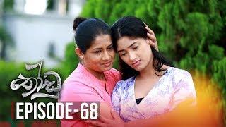 Thoodu | Episode 68 - (2019-05-20) | ITN Thumbnail