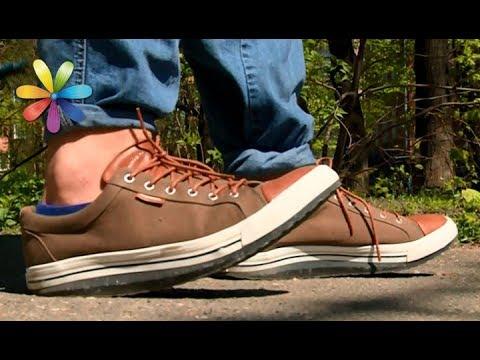 Помогают ли похудеть кроссовки для похудения – Все буде добре. Выпуск 1084 от 07.09.17
