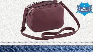 Женская маленькая сумка из кожзама Cash cherry. Купить в Украине. Обзор