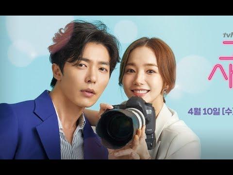 韓国ドラマ「彼女の私生活」1話あらすじ