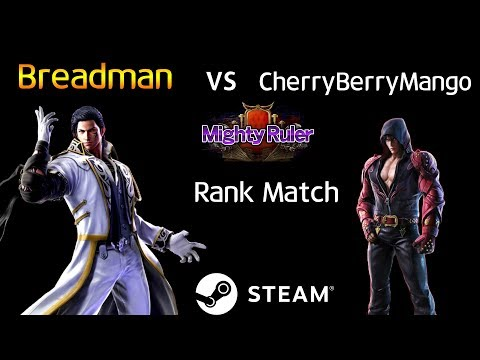 -Mighty Rank Match- Breadman (Claudio) vs...