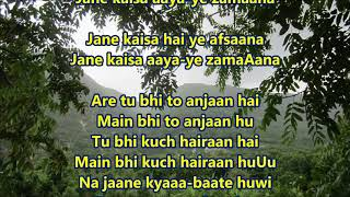 Ban ke nazar dil ki zubaan Aasman Full Karaoke Scrolling Lyrics