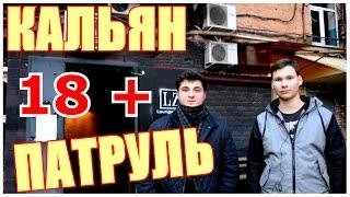 видео Антикафе-кальянная 3 Этаж в Санкт-Петербурге