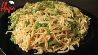 VEG CHOWMEIN -HOW TO MAKE  VEGETABLE CHOW MEIN| CHOWMEIN RECIPE BY HAFSA