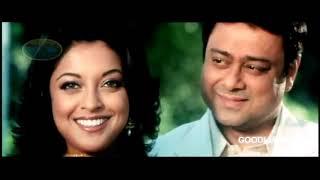 Latest Tamil horror,thriller Movie | Antha Vettula Ennamo Nadakkuthu | Suraj Shukla,Tanushree Dutta