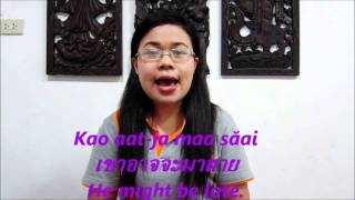 Learn Thai Adverb | maybe and maybe not | /aat-ja/ and /aat-ja mai/