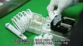 순수100%의 대한민국 기술력-오랄픽 덴트크리너