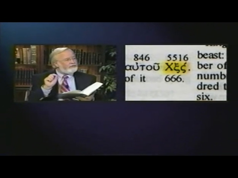 THE HEBREW AND GREEK OF THE BIBLE