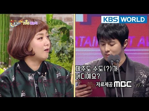 Jun Hyunmoo exposes: