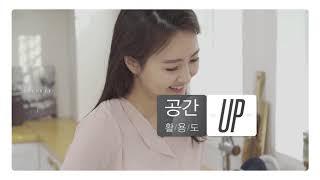 까사맘 분리수거함 홍보영상