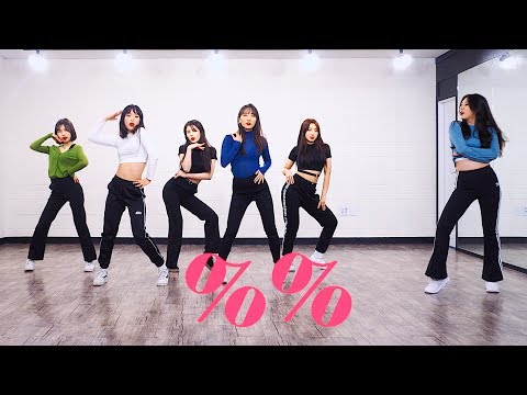 Apink 에이핑크 &39;%% 응응 EungEung&39;  커버댄스 DANCE COVER  안무 거울모드 MIRRORED 2:30~
