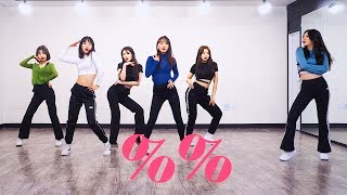 Apink 에이핑크 '%% 응응 (EungEung)' | 커버댄스 DANCE COVER | 안무 거울모드 MIRRORED (2:30~)