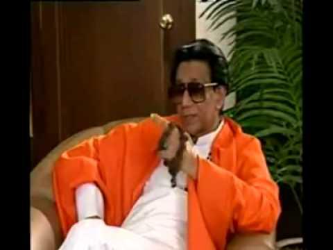 Bal Thackeray's Hindi Interview by Rajiv Shukla