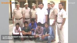 Sonipat: Illicit Relationship with Mother. Youth Kills Friend.