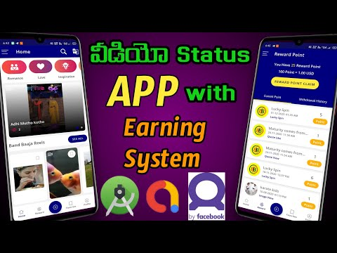 Video Status App with Earning System In Telugu | Android Studio