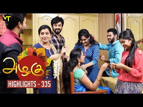 Azhagu Tamil Serial Episode 335 Highlights on Vision Time Tamil.   Azhagu is the story of a soft & kind-hearted woman's bonding with her husband & children. Do watch out for this beautiful family entertainer starring Revathy as Azhagu, Sruthi raj as Sudha, Thalaivasal Vijay, Mithra Kurian, Lokesh Baskaran & several others.  Stay tuned for more at: http://bit.ly/SubscribeVT  You can also find our shows at: http://bit.ly/YuppTVVisionTime  Cast: Revathy as Azhagu, Sruthi raj as Sudha, Thalaivasal Vijay, Mithra Kurian, Lokesh Baskaran & several others  For more updates,  Subscribe us on:  https://www.youtube.com/user/VisionTimeTamizh Like Us on:  https://www.facebook.com/visiontimeindia
