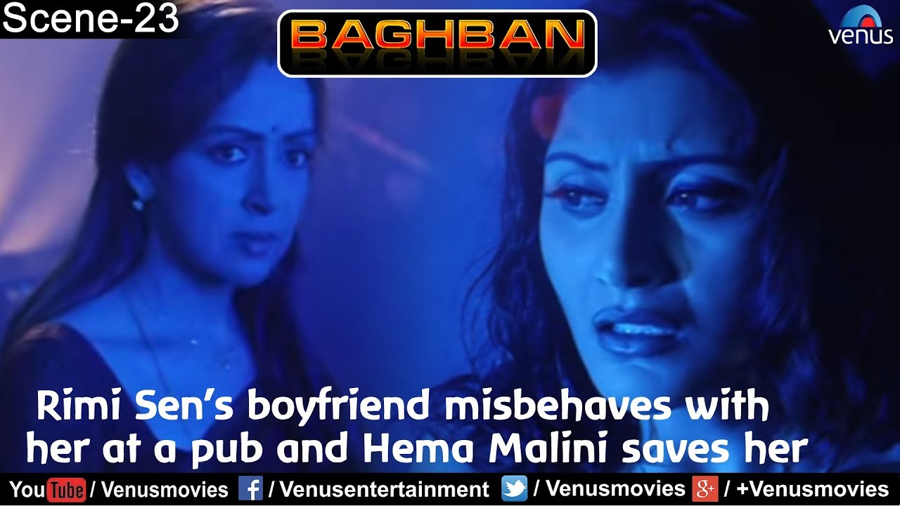 Rimi Sen's boyfriend misbehaves with her at a pub and Hema Malini saves her  (Baghban)