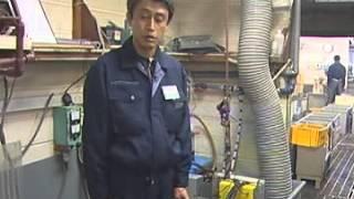 京王電化工業(株)
