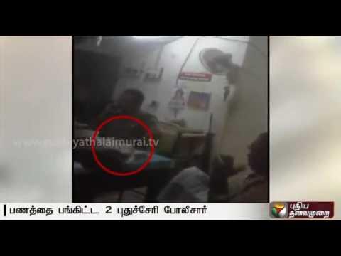 Two policemen suspended for irregularities in Puducherry