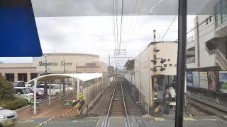 静岡鉄道1000形1006号引退前前面展望 県総合運動場~新清水
