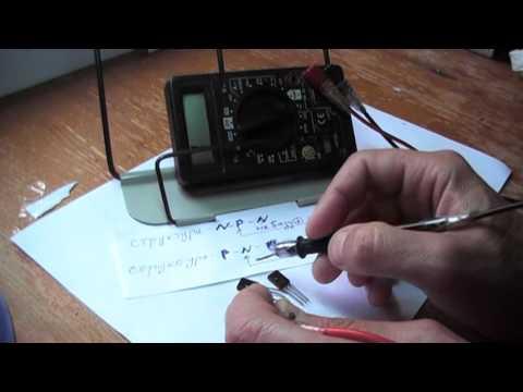 Как узнать и проверить неизвестный Транзистор.