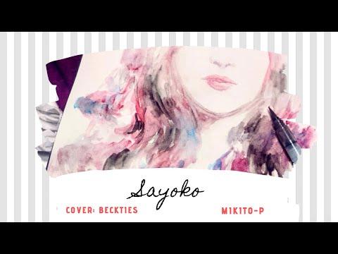 【beck】Sayoko / 小夜子 - jazz ver. 【Cover Español Latino】