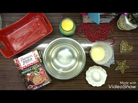 Готовим с Альфией�� Обзор на смесь для выпечки кекса
