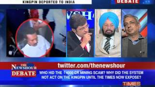 The Newshour Debate: Who protected mining scam kingpin Anil Bastawade? (Part 1 of 3)