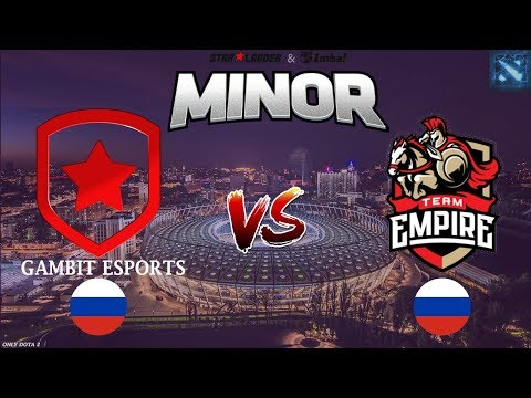 МАТЧ ДНЯ!   Gambit vs Empire (BO3 - серия)   StarLadder ImbaTV Dota 2 Minor thumbnail