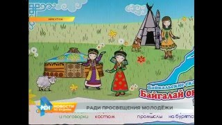 Про нас: книги о сибирских народах