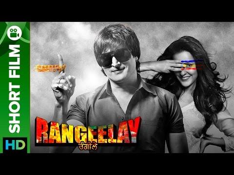 Rangeelay | Punjabi Short Film | Full Movie Live On Eros Now | Jimmy Shergill Mp3