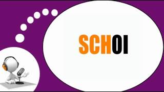 Французского видео урок = Слоги с № SCH