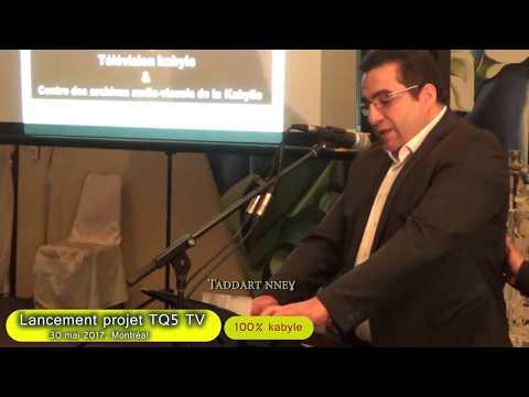 TQ5 TV , ḥud n Yazid Zennouche
