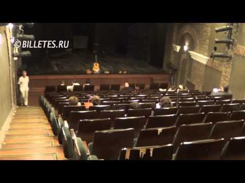 Театр У Никитских ворот, новая сцена, зрительный зал