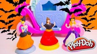 Halloween Play Doh Cinderella Magical Carriage Playset Disney Princess Halloween Costume Diy Hasbro