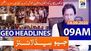 Geo Headlines 09 AM | 14th September 2020