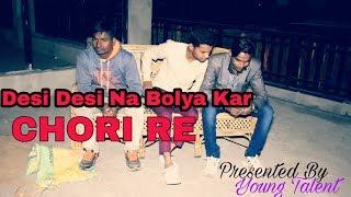 New Punjabi Hit ! YOUNG TALENT PRESENTED !! DESI DESI NA BOLYA KAR CHORI RE