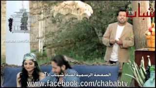 علي العيساوي - طلعت كذاب (النسخة الاصلية)