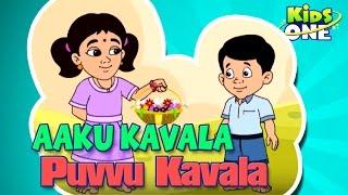 Aaku Kavala Puvvu Kavala || Telugu Rhymes || Animated Telugu Rhymes