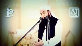 Allah in Difficult Times !    Molana Tariq Jameel Latest Bayan   Islamic Inspirational Stories   You